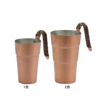 チロリ (酒タンポ) 1合 SN-21 純銅