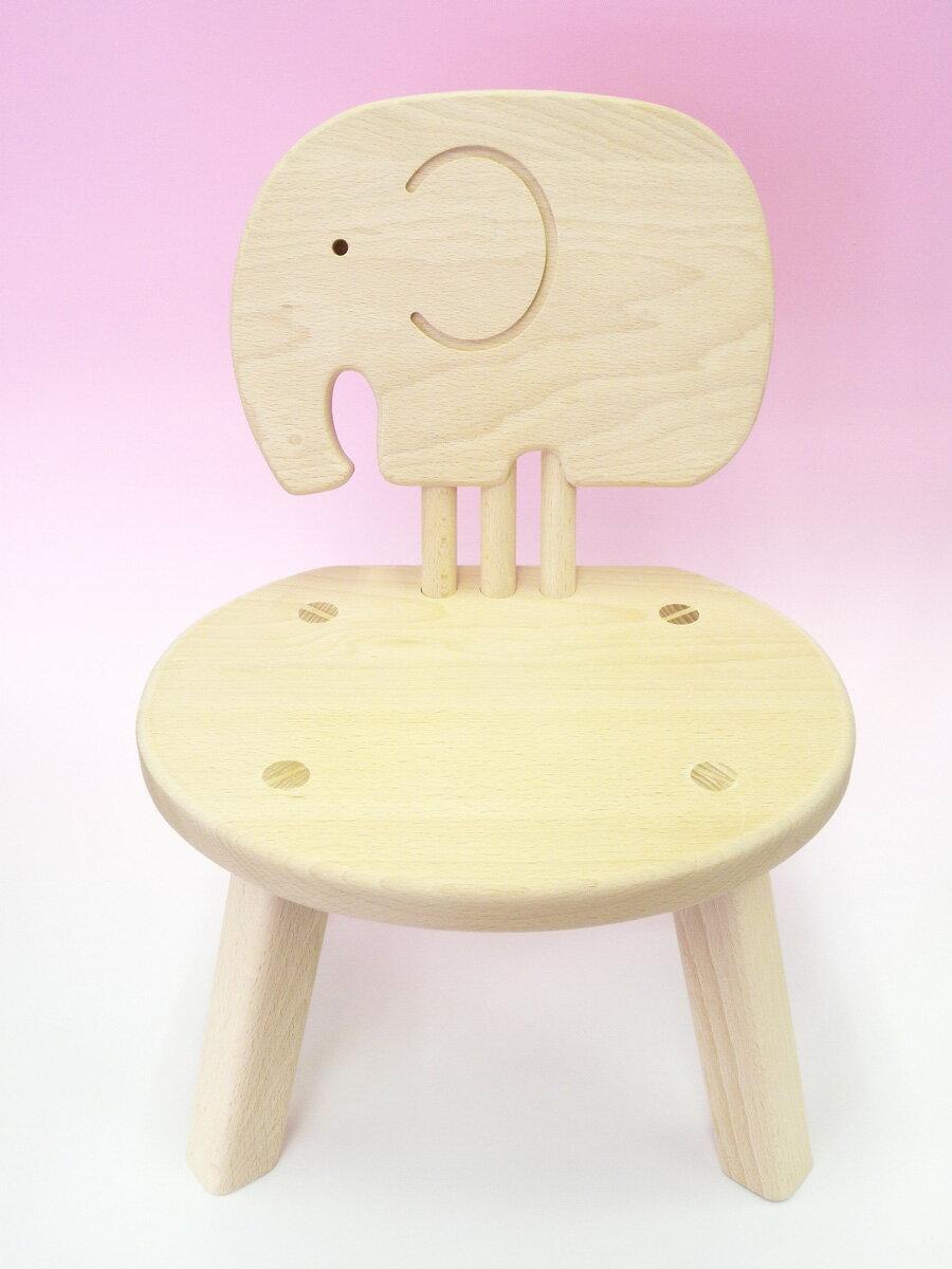 木のおもちゃ 子供椅子ひじ掛無(ぞう)ゾウさん