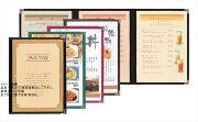 シンビ 洋風メニューブック 3ッ折6ページ 茶 ABW-8