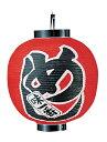 ビニール提灯 印刷15号丸型 めし (YTY06002)