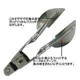 これは便利です!魚ッ平 (さかなっぺ)