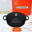 ル・クルーゼ ココットジャポネーズ 24cm 21052-24 <マットブラック> (日本正規販売品) ルクルーゼ(Le Creuset)
