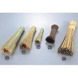 竹ササラ 12cm (ebm-0089-22)
