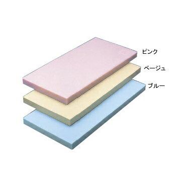 オールカラー 積層 まな板 ブルー 7号 900×450×21 【送料l無料!】