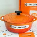ル・クルーゼ ココットビス・ロンド 20cm (内側 黒ホーロー)オレンジ 日本正規販売品 ルクルーゼ(Le Creuset)