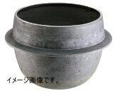 鋳鉄大羽釜 105cm