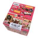 【15日はエントリーでポイント5倍】リーメント ぷちサンプル 80'Sなつかしわが家 BOX商品 全8種類