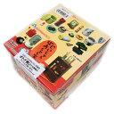 リーメント ぷちサンプル じいちゃんばあちゃん家 BOX商品 全8種類