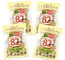 愛しとーと二十雑穀せんべい(4袋セット)