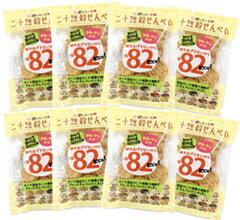 愛しとーと二十雑穀せんべい(8袋セット)