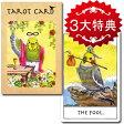 【タロットカード】鳥タロット