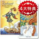 【タロットカード】ラディアント・ライダーウェイト・タロット☆Radiant RIDER-WAITE