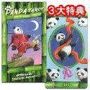 【可愛らしいパンダ達が描かれたユニークなタロットカード★】PANDA TAROT パンダ・タロット