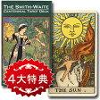 タロットカード☆スミス・ウェイト・センテニアル・タロット☆The Smith-Waite Centennial Tarot Deck