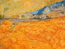 """アート絵画販売【額付・送料無料!】 ゴッホ 「収穫」 29×35cm 【原画の""""本当の""""美しさを楽しみたい方へ】"""