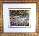 【パリの職人が再現するモネの色彩】 リトグラフ版画 モネ 「ジヴェルニーのモネの庭」