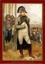 トランプ ナポレオン一世