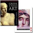 【ギリシャとローマをめぐる旅へ】アートトランプ ギリシャ・ローマ美術