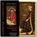◆世界のタロットカードコレクション◆【ビスコンティ・スフォルツァ版タロット】Visconti Sforza Tarocchi Deck