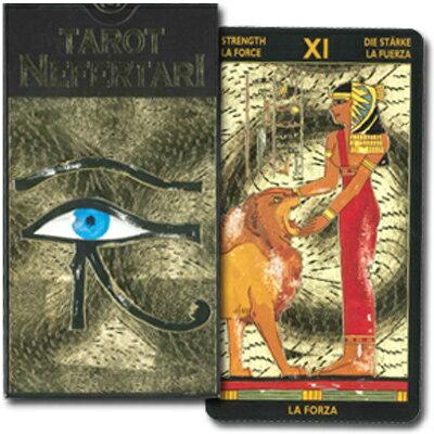 ネフェルタリ・タロット〜豪華絢爛なエジプトの美〜【あす楽対応】【ラッキーカードプレゼント!】
