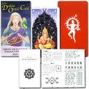 【オラクルカード】サリーのダーキニーオラクルカード☆Sally's Dakini Oracle Card