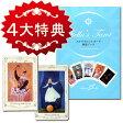 タロットカード☆ステラタロットセット☆Stella's Tarot Set