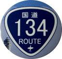 【送料無料】 車 アクセサリー タンク TANK TANK スタートボタンカバー 国道134号 貼るだけかんたん取付 プッシュ スタート スイッチ カバー Push Start Switch Accessory for TOYOTA 国道134号 TOYOTA 車用