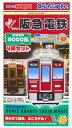 【中古】ニューホビー/バンダイ Bトレインショーティー スルッとKANSAI 阪急電鉄 9000系 4両セット【A】※未組立品・内袋未開封 ※メーカー出荷時より少々の塗装ムラは 見られます。ご理解・ご了承下さい。