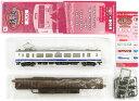 【中古】ニューホビー/トミーテック鉄道コレクション第20弾(573)クモハ123-3可部線【A】メーカー出荷時からの塗装ムラはご容赦下さい