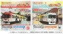 【中古】ニューホビー/バンダイBトレインショーティー京阪電車700形けいおん!5thAniversaryラッピング電車2両セット【A'】※未組立品・外箱開封・内袋未開封※メーカー出荷時より少々の塗装ムラは見られます。ご理解・ご了承下さい。