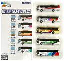 【中古】ニューホビー/トミーテック バスコレクション(N064-N068) 中央高速バス5台セットA【A】 メーカー出荷時より少々の塗装ムラは見られます。個体差...