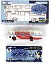 【中古】ニューホビー/トミーテック ザ・バスコレクション第2弾 日産ディーゼル4R 関東バス【A】 ※メーカー出荷時より塗装ムラがある場合がございます、ご了承ください。