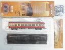 【中古】ニューホビー/トミーテック鉄道コレクション第5弾(051)長野電鉄モハ2002【A'】メーカー出荷時からの塗装ムラはご容赦下さい※外箱若干傷み