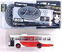 【中古】ニューホビー/トミーテック バスコレクション 第6弾 063 富士重工5E 関東バス【A】