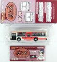 【中古】ニューホビー/トミーテック バスコレクション第9弾 (098) 富士重工業7Eノンステップ 関東バス【A】 ※メーカー出荷時より少々の塗装ムラは見られます。ご理解・ご了承下さい。