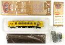 【中古】ニューホビー/トミーテック 529 鉄道コレクション 第19弾 島原鉄道 キハ2550形【A'】※外箱にセロテープ貼付 ※メーカー出荷時より少々の塗装ムラは 見られます。ご理解・ご了承下さい。
