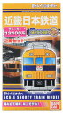 【中古】ニューホビー/バンダイBトレインショーティー近畿日本鉄道12400系サニーカー2両セット(SHGフレーム)【A'】※外箱傷み※仕様上、個体差・塗装ムラが見られる場合があります。