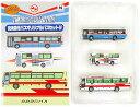 【中古】ニューホビー/トミーテック バスコレクション(K122-K124) 京浜急行バスオリジナルバスセットIV【A】 メーカー出荷時より少々の塗装ムラは見られます。個体差があります。ご理解・ご了承ください。