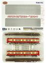 【中古】ニューホビー/トミーテック 580+581 鉄道コレクション 長野電鉄10系 新OSカー 2両セット【A'】 ※外箱の蓋にテープ貼付有 ※メーカー出荷時より塗装ムラが見られる場合があります。