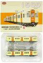 【中古】ニューホビー/トミーテック 鉄道コレクション(K314+K315) 能勢電鉄1500系(