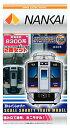 【中古】ニューホビー/バンダイBトレインショーティー南海電鉄8300系2両セット【A】※仕様上、個体差・塗装ムラが見られる場合があります。