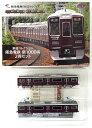 【中古】ニューホビー/トミーテックK208+K209鉄道コレクション阪急電鉄新1000系2両セット【A'】※外箱傷み※メーカー出荷時より少々の塗装ムラは見られます