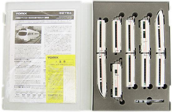 【中古】Nゲージ/TOMIX 92754 小田急ロマンスカー50000形 VSE 10両セット 2012年ロット 【A】