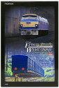 【中古】Nゲージ/TOMIX 92977 JR EF66・ワム380000形(専用貨物列車) 35両セット【A'】 箱傷み