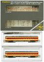 【中古】Nゲージ/TOMIX 92153 国鉄 キハ55形ディーゼルカー (急行色・バス窓) 2両セット【A'】※外箱傷み