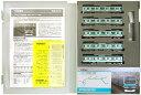 【中古】Nゲージ/TOMIX 92339 JR E231-0系通勤電車 常磐線 5両基本セット 2010年ロット【C】※タバコ臭あり ※臭いが気になる方には向きません。 ※スリーブ傷み