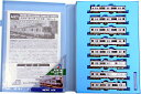 【中古】Nゲージ/マイクロエース A5071 営団地下鉄 03系 日比谷線 8両セット【A】