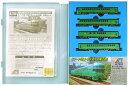 【中古】Nゲージ/マイクロエース A7890 キハ72系 特急「ゆふいんの森」 4両セット【A'】 ケース背表紙の形式ラベルなし