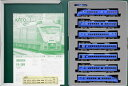 【中古】Nゲージ/KATO 10-288 883系 「ソニック」 リニューアル車 7両セット 2009年ロット【A】
