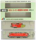 【中古】Nゲージ/マイクロエース A6151 DD53-1 ロータリー除雪機関車・新庄機関区 2両セット【A】